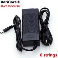 Varicore 12V 24V 36V 48V 3 Serie 6 Serie 7 Serie 10 Serie 13 String 18650 lithium Batterij Oplader 12.6V 29.4V Dc 5.5*2.1 Mm