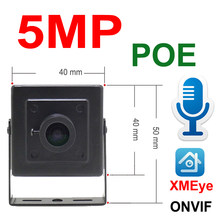 Jienuo 5MP Poe Mini Camera Ip Audio Cctv Video Surveillance Micro Ipcam Thuis Onvif Kleine Cctv Hd Netwerk Xmeye poe Cam(China)
