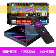 H96 Max RK3318 Smart TV Box Android 9.0 4GB RAM 64GB ROM Media Player 4K WIFI 2.4 g/5G Google Netflix YouTube H96MAX Set Top Box(China)