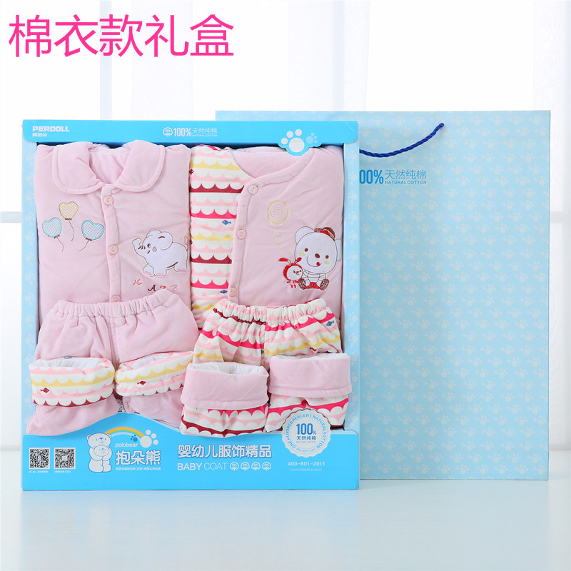 Pure Cotton Clothes For Babies Newborns Gift Set 0-3 Month 6 Spring Summer Newborn Gift Packs Baby Primary
