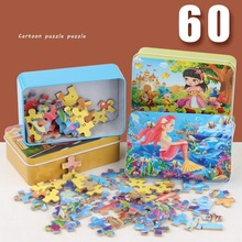 60 Pieces Jigsaw Puzzles Educational Toys Scenery Space Stars Educational Puzzle Toy for Kids/Adults Christmas Halloween Gift space puzzles