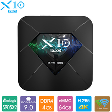 Android 9.0 TV BOX R-TV Box