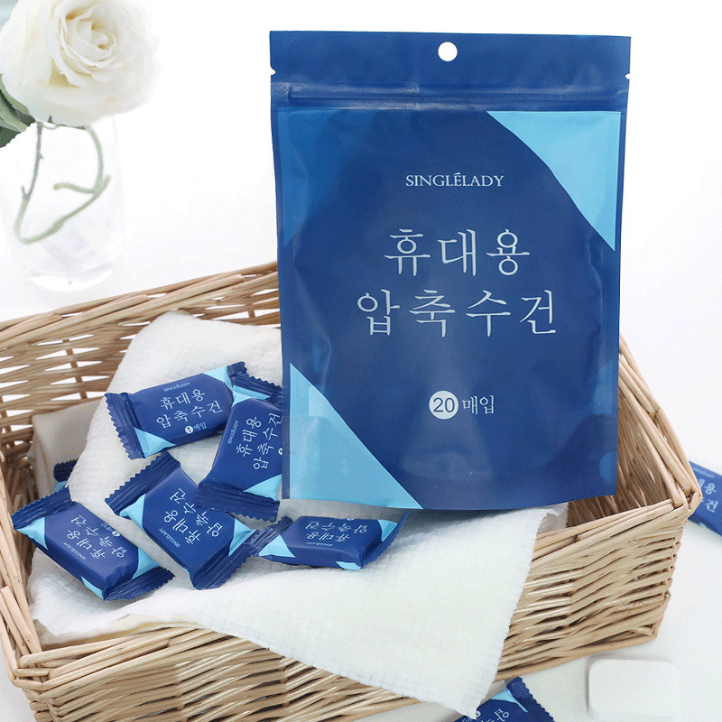 20pcs Magic Disposable Compressed Face Towel Nonwoven Candy Towel Travel Outdoor
