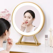 LED Makeup Mirror Large Round Desktop Lamp Cosmetic Mirror with Intelligent Touch Light For Ins TikTok Luxury Big  Art Face Glas