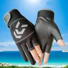 Мужские перчатки для рыбалки на открытом воздухе, Нескользящие защитные перчатки для рыбалки, спортивные перчатки с тремя пальцами