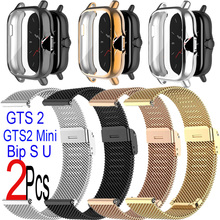 Watchband Case For Xiaomi Amazfit GTS 2 Mini Bip U Pro S Lite Strap Touch Screen Protector Milanese Stainless Steel Wristband