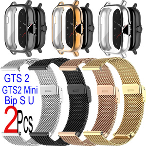 Image 1 - Watchband Case For Xiaomi Amazfit GTS 2 Mini Bip U Pro S Lite Strap Touch Screen Protector Milanese Stainless Steel Wristband