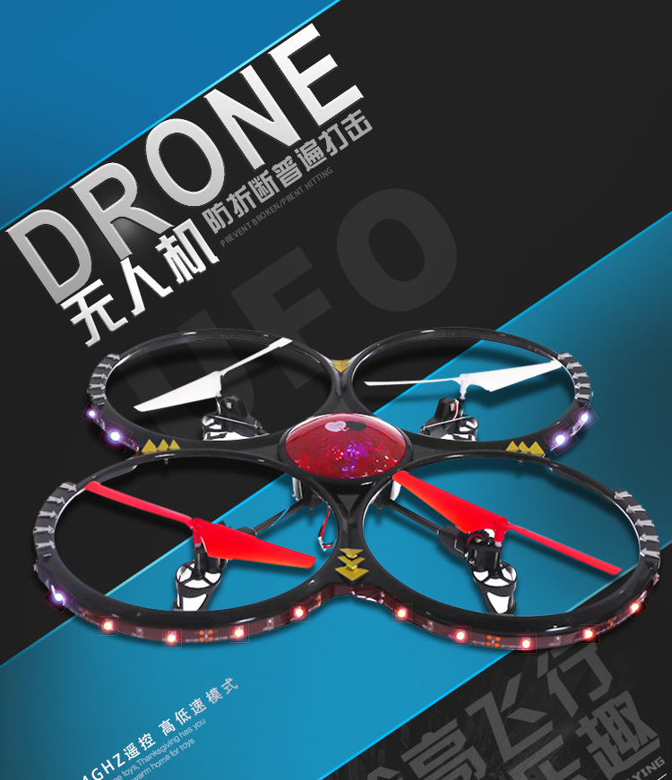 X5C Remote Control Aircraft Ultra Large Drop-resistant Four-axis LED Aircraft CHILDREN'S Toy Drone For Aerial Photography Model