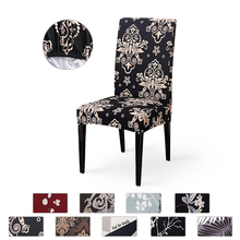 Elastan elastyczny druk krzesło do jadalni narzuty nowoczesny zdejmowany antypoślizgowy pokrowiec na krzesła kuchenne elastyczny pokrowiec na krzesło na bankiet tanie tanio NoEnName_Null chair cover Drukowane Nowoczesne Fotel Ślub krzesło Hotel krzesło Plaża krzesło Bankiet krzesło Elastan poliester