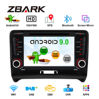 7 inch Android 9.0 Car DVD Player RAM 2GB 2 Din Car Multimedia Player Radio Gps Navi for Audi TT MK2 8J 2006 2012 YHTTPX3001