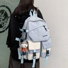 EST New Patchwork Unisex Backpack Waterproof Nylon Large Capacity Laptop Shoulders Bagpack Female Travel Girl Teenage Kawaii Cow