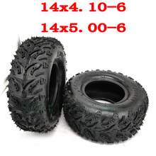 High Quality Front 14x4.10-6 Inch Tubeless Tire And Rear 14x5.00-6  ATV For ATV Go Kart Mower Wheel