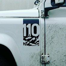Para Land Rover Defender aventura edición etiqueta engomada (110) landrover Tuff República de Corea
