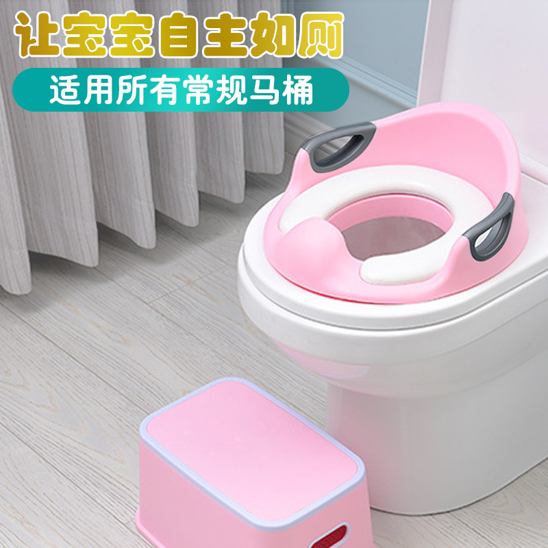 CHILDREN'S Toilet Pedestal Pan Men And Women Baby Adjustable Padded Extra-large No. Chamber Pot Cover Pad Kids Universal Toilet