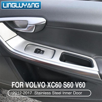 For Volvo XC60 S60 V60 Stainless Steel Inner Door Armrest Window Lift Button Cover Interior Trim 7pcs/4pcs car styling 2010 2017