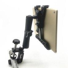 Supporto per morsetto a sfera in gomma da 1 pollice in alluminio resistente + braccio a doppia presa da 15cm in lega di alluminio per Tablet iPad