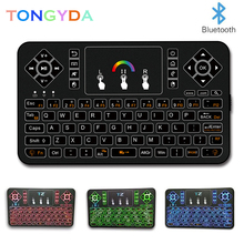 цена на Q9 bluetooth Wireless 3 Colors Backlit Touchpad Air Mouse Mini Keyboard for Android TV Box Phone RGB Fly Air Mouse RemoteControl