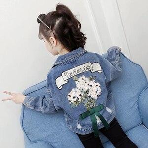 Image 3 - Benemakerジーンズジャケット子供のジャン服ウインドブレーカーベビーキッズデニムコートガール刺繍タッセル上着YJ140