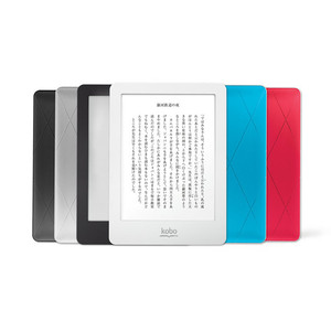 eBook Reader Kobo glo /kobo glo HD N613 Touch e-ink Front-light WiFi books eReader elnk onyx book Cost-effective than Kindle(China)