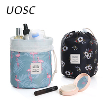 UOSC Women Lazy Drawstring Cosmetic Bag Round Travel Makeup