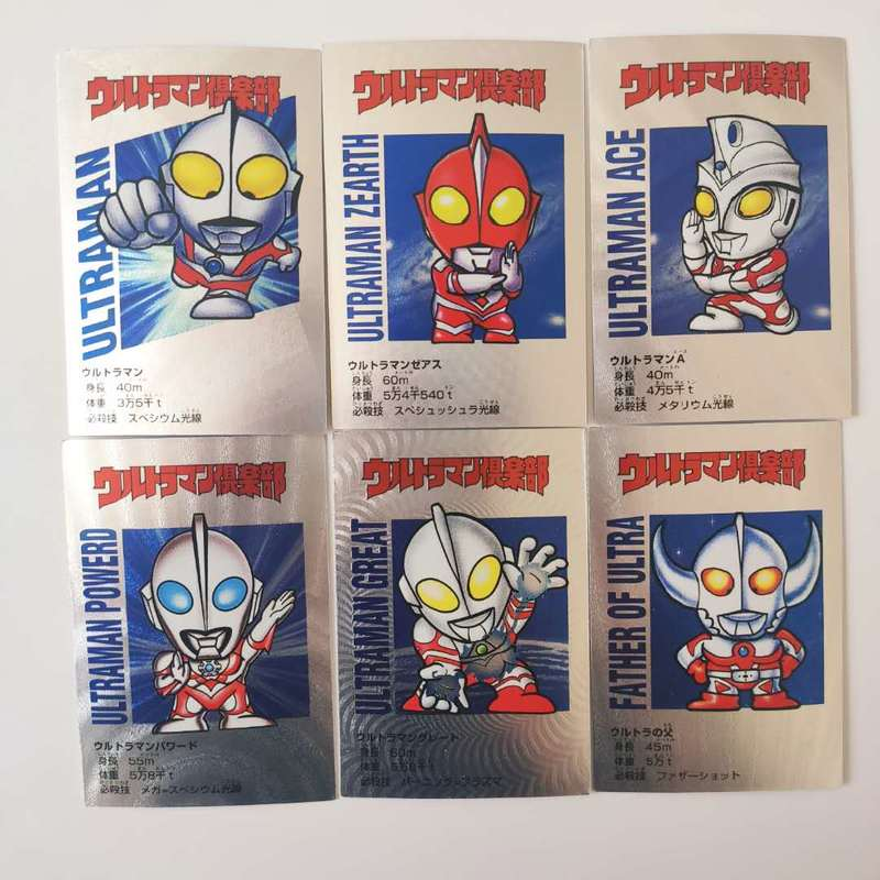 18pcs/set Ultraman Q Ace Ultraman Taro Toys Hobbies Hobby Collectibles Game Collection Cards Poker Limit Free Shipping