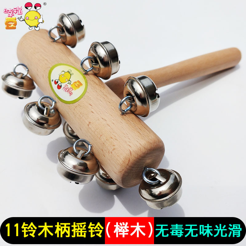 11 Suzuki Handle Rattle Hand Bell Wooden Bells Orff Instruments Kindergarten Young STUDENT'S Music Teaching Aids Chuan Ling Bar