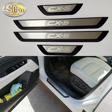 4PCS 고품질 스테인리스 환영 페달 자동차 스커프 플레이트 페달 트림 문턱 마쓰다 CX 5 CX5 2017   2020