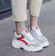 Women platform sneakers fashion colorful women outdoor basketball casual shoes 2019 super confident basket femme