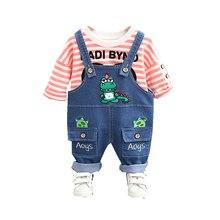 Детская весенне осенняя одежда; Куртка в полоску для маленьких