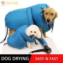 Модная сушилка для собак слоеные и пушистые дешевые сушилка для груминга фен для волос профессиональные S-L