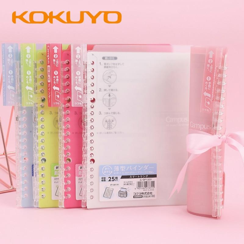 Japan KOKUYO Stationery Loose Book Foldable Two Core Ultra-thin Binder B5 / 26 Hole Binder Notebook A5 / 20 Hole