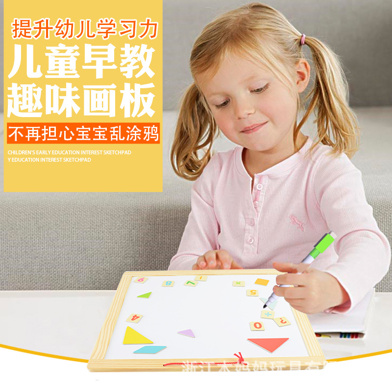 Early Childhood Educational Multi-functional Double-Sided Clock Hanging Wooden Magnetic CHILDREN'S Drawing Board Sketch Writing