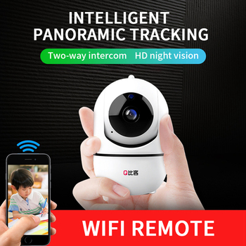 Surveillance Camera Wireless WIFI HD Night Vision Smart Small Monitor Mobile Phone Remote Network Indoor Home IP Camera 3.6mm wifi wireless network hd head cloud monitoring smart camera phone remote broadcast