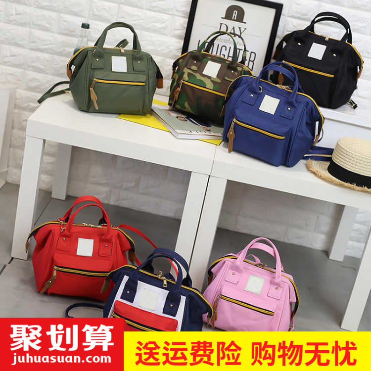 Triple Use Diaper Bag Small Contrast Color Backpack WOMEN'S Handbag Shoulder Bag Backpack Oxford Cloth Material Wear-Resistant