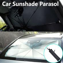 Защитный зонт от солнца на переднее стекло автомобильные аксессуары