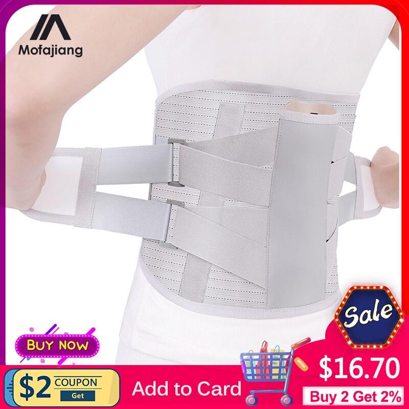 Cinto de apoio lombar disco herniação ortopédico tensão alívio da dor espartilho para postura traseira espinha descompressão cinta dropshipping|Suportes|   -