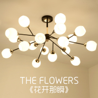 North European style living room led chandeliers flower branches warm bedroom dining room lighting simple modern decorative lamp