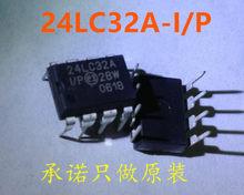 Módulo 20PCS 24LC32A-I/P APL5930 APL5930KAI-TRG TP4057 57BA 57B4 57B9 MP2467 MP2467DN-LF-Z TPS54328DDAR TPS54328 54328 MB3771PF