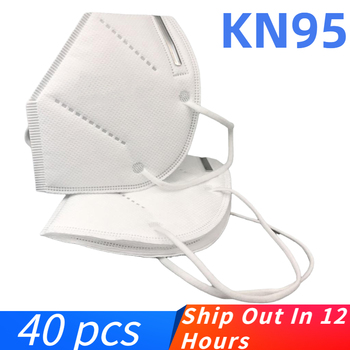 individually wrapped FFP2 Mask KN95 Protective Dust Face Mask Filter 4-Layer Mouth Masks Cover Reusable Respirator Pm2.5 Mask