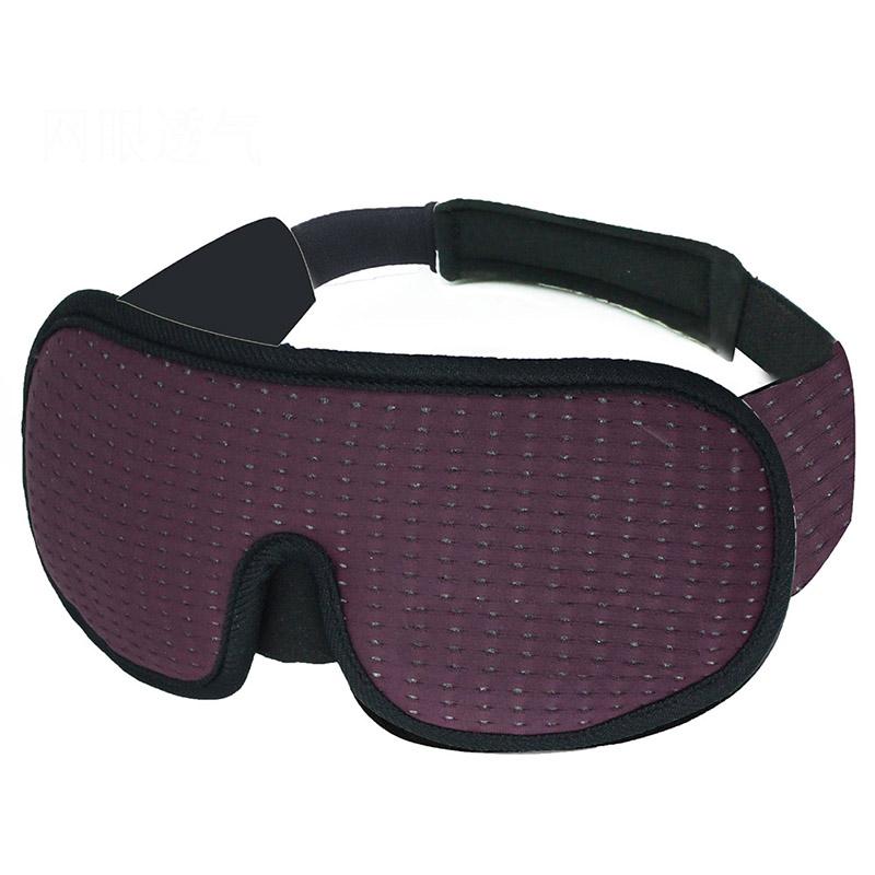 7x22x1CM 3D Sleeping Eye Mask Lights Blockout Breathable Eyeshade Shade Eye Cover for Travel Nap Sleeping EK-New
