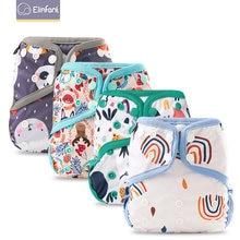 Elinfant – couche en tissu lavable pul pour bébé, imperméable, ajustable et réutilisable, 8 à 35 livres, populaire