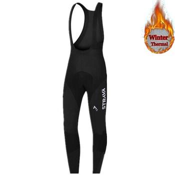 STRAVA Cycling Pants, Coolmax Gel Thermal Long Cycling Pants, Padded, MTB Cycling Bike Shorts, Racing Shorts