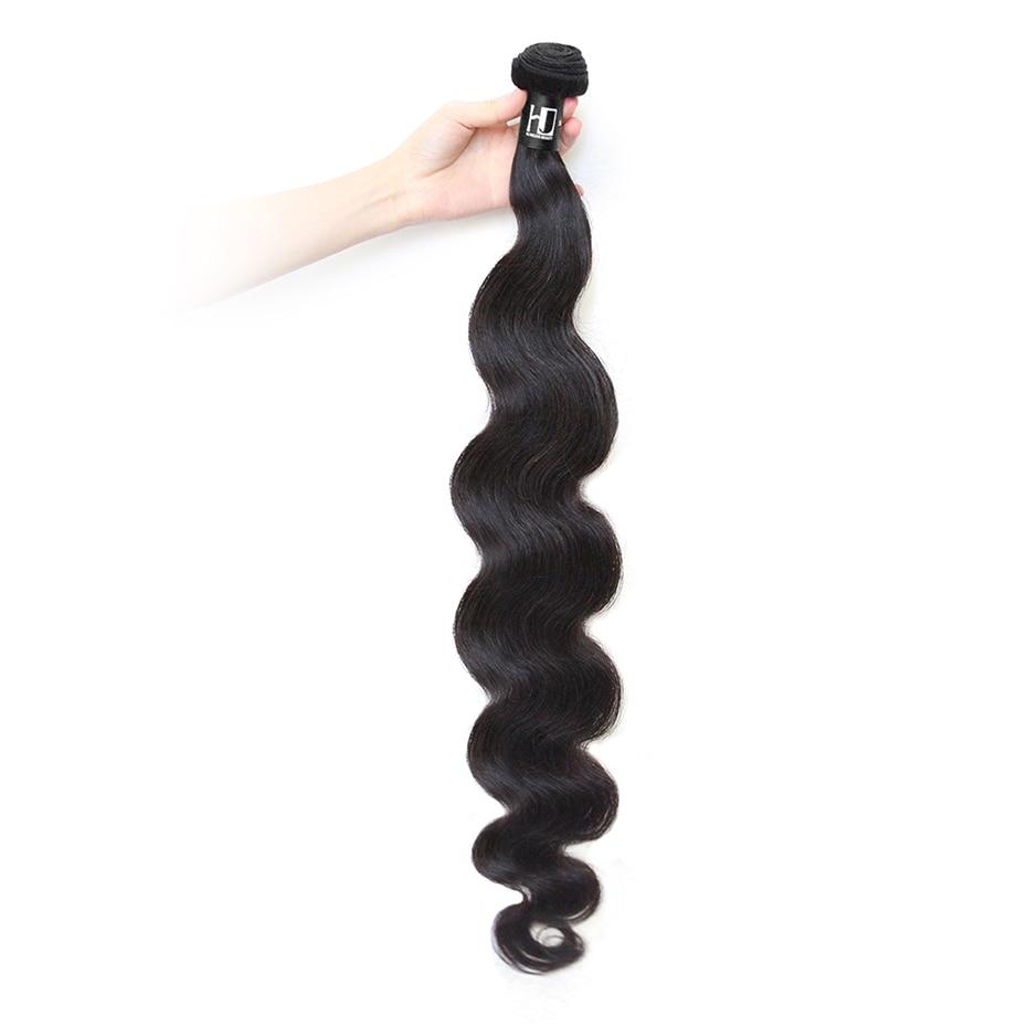 H6c1c1611aeec484b86661f568827c04bC HJ Weave Beauty Body Wave Human Hair Bundles With Closure 8-30 32 34 38inch 7A Virgin Hair Brazilian Hair Weave Bundles