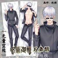 Anime Jujutsu Kaisen Gojo Satoru Dakimakura funda para almohada Otaku japonés almohada cubierta regalos de navidad Cosplay