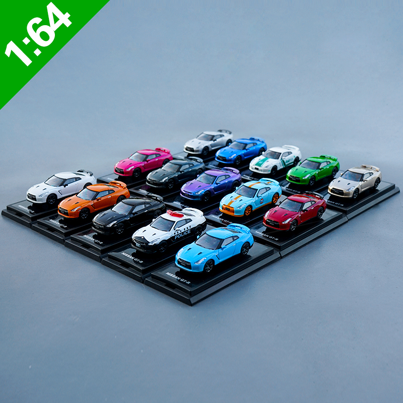 High Meticulous 1:64 NISSANGTR GT-R GT500 Alloy Model Car Static Metal Model Vehicles For Collectibles Gift