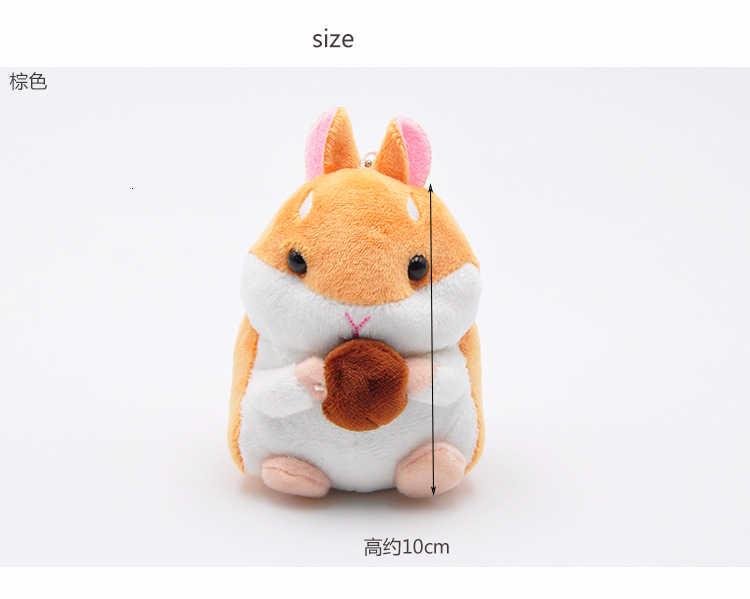Kartun Hamster Plush Boneka Mainan Hamster Liontin, fluffy Gantungan Kunci Boneka Mouse Mainan untuk Anak Perempuan Anak-anak Natal Hadiah Ulang Tahun
