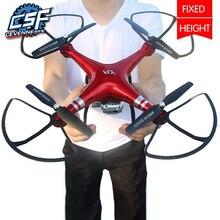 XY4 Drone Quadcopter 1080P HD מצלמה RC מזלט Quadcopter עם 1080P Wifi FPV מצלמה RC מסוק 20 דקות עף זמן dron צעצוע