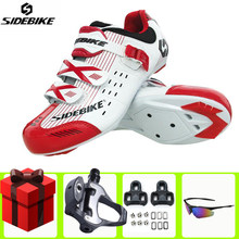 SIDEBIKE kolarstwo szosowe buty mężczyźni dodaj zestaw pedałów sapatilha ciclismo Ultralight oddychające antypoślizgowe samoblokujące wyścigi sportowe