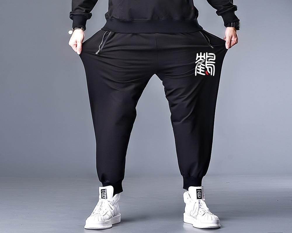 7XL 6XL 5XL XXXL мужские уличные брюки карго, 2019 комбинезоны в стиле «Harajuku», мужские камуфляжные брюки для бега в стиле хип-хоп, корейские брюки
