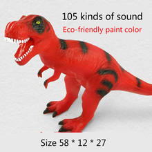 58CM Dinosaur Model large Size Plastic Tyrannosaurus electronic sound Model Acti